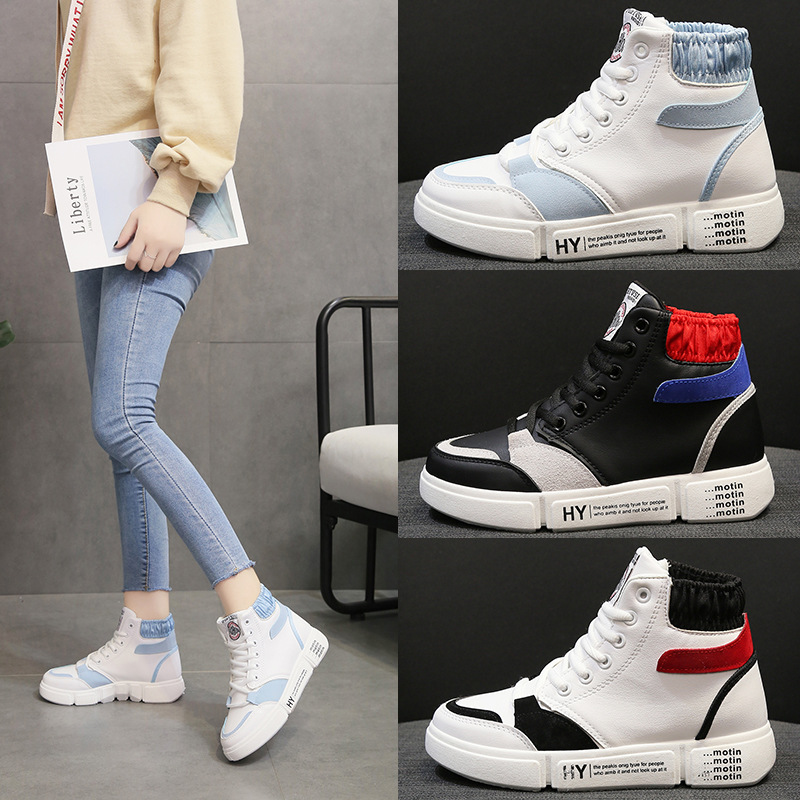 Womens shoes autumn women 2018 new sports and leisure shoes winter plus velvet high shoes Korean wave wild net red studentsWomens shoes autumn women 2018 new sports and leisure shoes winter plus velvet high shoes Korean wave wild net red students