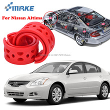 smRKE For Nissan Altima High-quality Front /Rear Car Auto Shock Absorber Spring Bumper Power Cushion Buffer