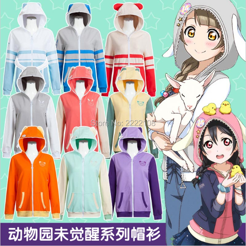 9 Colors LoveLive School Uniform Idol Project Hooded Hoodie font b Cosplay b font Costumes Love