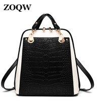 Bag Backpacks Women s Backpack PU Leather Female School Bags For Teenagers  Travel Back Bag bolso mochila e12a36e0b5