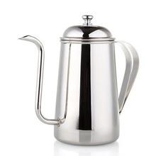 Edelstahl Poliert Kaffee Wasserkocher Doppelgriff 700 mL FG