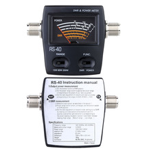Quality Power Meter SWR Standing Wave Ratio Watt Meter Energy Meters for HAM Mobile VHF UHF 200W