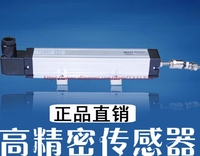 Free Shipping Linear Displacement Sensor Electronic Ruler For Electronic Scale Injection Machine Of Precision Type 115L16E