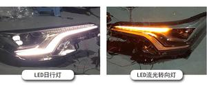 Image 4 - Video 1 Uds Luz de parachoques para CHR lámpara de cabeza 2017 2018 2019 C HR faro led, accesorios para automóvil, rush,CHR luz delantera, pegatina para automóvil, C HR