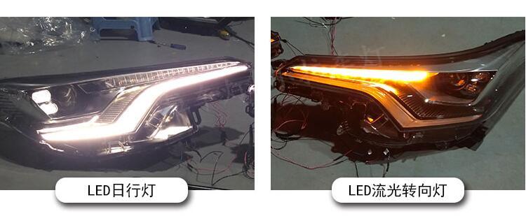 Image 4 - video 1pcs Bumper light for CHR HEAD lamp 2017 2018 2019 C HR HEADlamp led,car accessories,rush,CHR front light,car sticker,C HRlight spotlightlight smokinglight bulb t shirt -