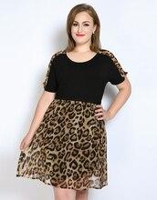 Cute Ann Women's Sexy Plus Size Leopard Chiffon Dress Short Sleeve Black Summer Casual Party Dress Knee Length 6XL 7XL