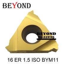 16 ER 1,5 ISO BYM11, Iso Метрическая полнопрофильная карбидная резьба вставки вольфрам-карбидный резьбовой инструмент резьбовой вставки