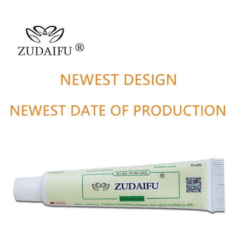 50pcs Eczema ZUDAIFU Body Psoriasis Cream without retail box no pifubaodian and yandaifu