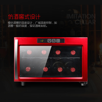 JC-23AJ 8 installed wine cabinet coolers refrigerated display cabinet cabinet small household ice.