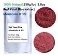 Envío libre 8.82 oz 250 g/lote 100% Natural extracto de arroz de Levadura Roja Monacolina 3% polvo