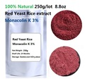Free shipping 8.82 oz  250g/lot 100% Natural Red Yeast rice extract Monacolin 3% powder