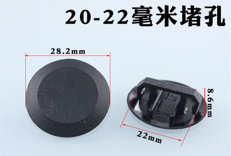 HARBLL 1pcs Faw m20-22 mm hole door lock repair hole sheet metal hole cover plug plastic card nail cap