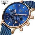 LIGE Uhren Herren Top Marke Luxus Blau Casual Mesh Gürtel Uhr Mode Sport Uhr Männer Wasserdichte Quarzuhr Relogio Masculino