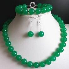 10 мм натуральный зеленый жадеит Нефрит Круглый браслет из ожерелья и бисера серьги набор ювелирных изделий