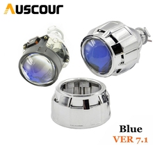2.5inch blue coating bixenon hid Projector lens with cover shrouds mask Xenon Kit lamp bulb H1 H4 H7 Car motorcycle car assembly
