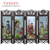 Home Decor Chinese Antique Beautiful Folding Screen Small table Ornament Vintage Glass room divider decorative partition screens