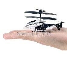 晩餐ミニかわいいrcヘリコプター2.5チャンネルリモートコントロール飛行機2.5chラジオコントロール玩具電子航空機送料無料