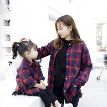 2629b12d4 Promoción de Matching Family Plaid Shirts - Compra Matching Family ...