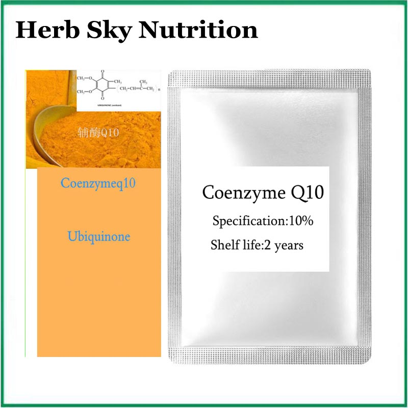 Water soluble 10% coenzyme q10/coenzyme q10 bulk 100g free shipping co q10 98% coenzyme q10 500g package