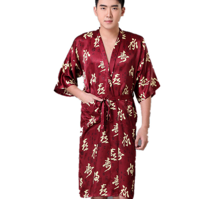 New Arrival Navy Blue Chinese Men's Rayon Robe Nightwear Kimono Yukata Gown Summer Casual Sleepwear S M L XL XXL XXXL Z003