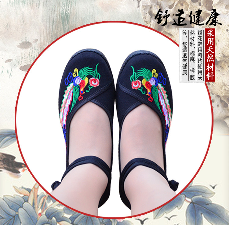 Fashion 2017 Old Peking Cloth Shoes, Chinese Style Totem Flats Mary Janes Embroidery Casual Shoes, Red+Black Women Shoes S189 (20)