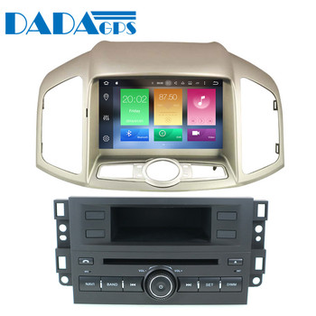 Android 8.0 4+32GB Car DVD Player Multimedia Radio For Chevrolet Captiva 2012 2013 2014 2015 2016 GPS Map Navigation Car Stereo