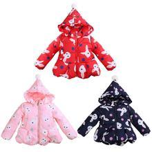 Winter Warm Rabbit Dot Print Thickening Hooded Coat Jacket for Girls Lovely Cotton Down Filled Parka for Girls Kids Winter Coat