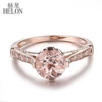 HELON Real 14K Rose Gold 7mm Round 1.44ct Morganite Natual Diamond Vintage Antique Style Engagement Wedding Women's Jewelry Ring