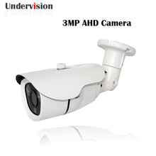 3MP AHD IR camera led array 2pcs outdoor Camera 50M IR distance work CCTV DVR IR cut day night cctv Camera
