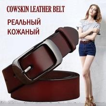 Fashion Leather Belts And Cummerbunds