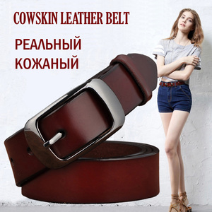 SAN VITALE New Designer Fashion Women's Belts Genuine Leather Brand Straps Female Waistband Pin Buckles Fancy Vintage for Jeans(China)
