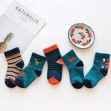 Winter Soft Cotton Kid's Socks, 5 Pairs