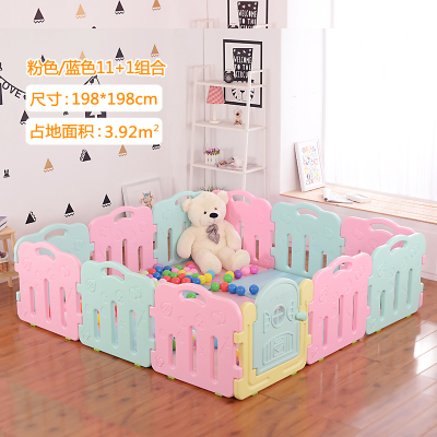 Children fence baby game fence indoor baby crawling mat fence toddler fence plastic toy