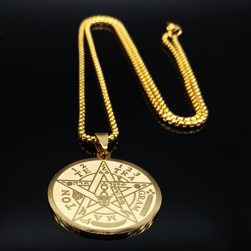 Tetragrammaton Necklace