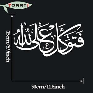 Image 3 - 30*15 センチメートルビスミーッラーイスラム車のステッカーイスラム教徒アラビア引用ビニールデカールステッカーリムーバブル防水ドアデカールカースタイリング