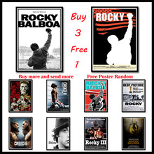 ROCKY BALBOA White Coated Paper Movie Posters Sylvester Stallone Picture for Room Wall Decor Frameless