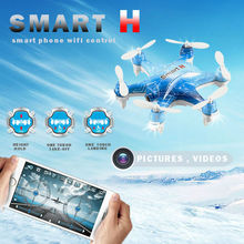 New CX-37 professional wifi fpv Rc Drone With 2.0 MP Camera altitude hold mode 3D Flip Helicopter vs x601h u919a rc drone