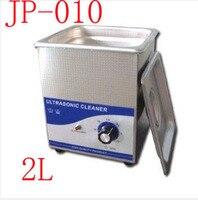 New Arrival Ultrasonic Cleaning Machine JP 010 Jewellery Cleaner Ultrasonic 2L 220V 1pc