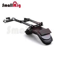 SmallRig Schulterpolster mit Kühlen Raiser/Aluminiumlegierung Stangen für Schulter Rig System Videokamera Dslr Camcorder-1511