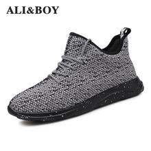 46e8ba7bd9867 Men Running Shoes Fly Knit Male Shoes High Quality Sport Shoes Men Outdoor  Jogging Walking Athletic