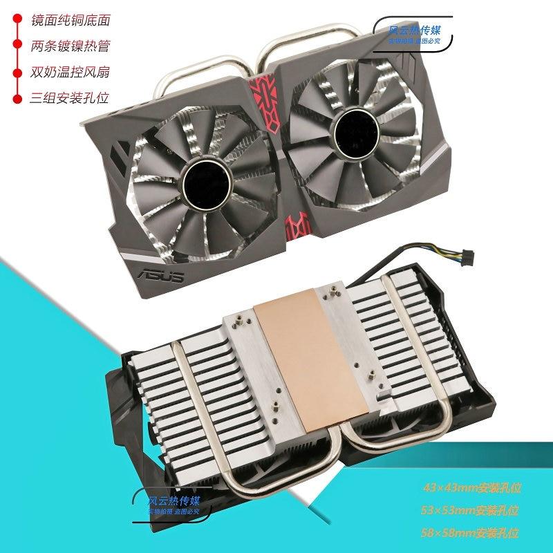 New Original for RX580 570 RX480 470 RX560 460 GTX1060 970 760 670 660Ti Graphics card