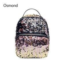 Осмонд высокое качество Мода 2017 г. блестки рюкзак женщин Blingbling отдыха дорожная сумка студент небольшой блестка школьный рюкзак