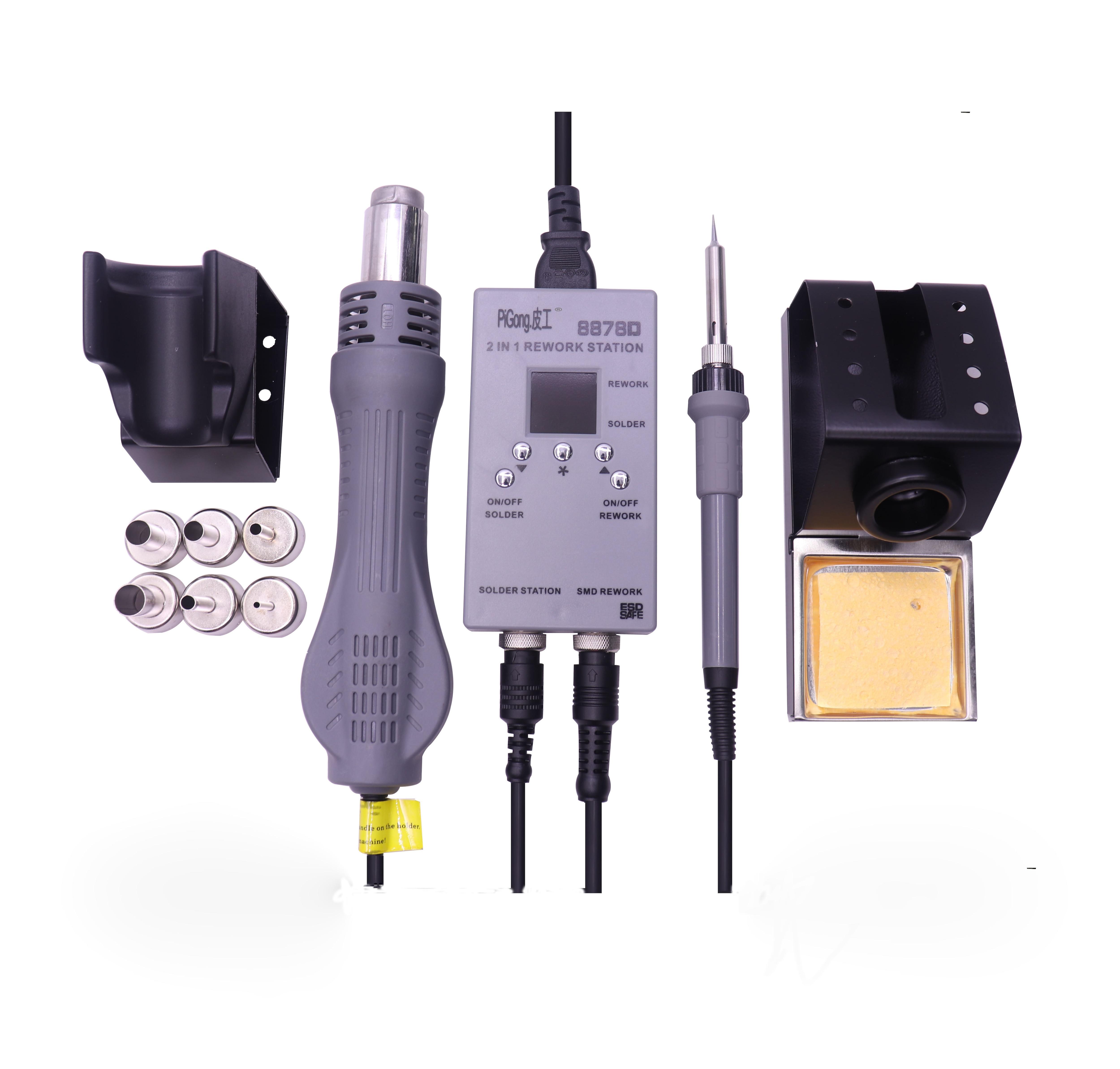 Station SMD Iron 8878D PJLSW Rework 8586 Hot Double VS Heat 1 Air Digital Fan In Tool 2 Welding Gun Repair