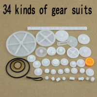 Force The Gear Package 0 5 Touch 34 Kinds Of Gear Suits Monolayer Double Worm