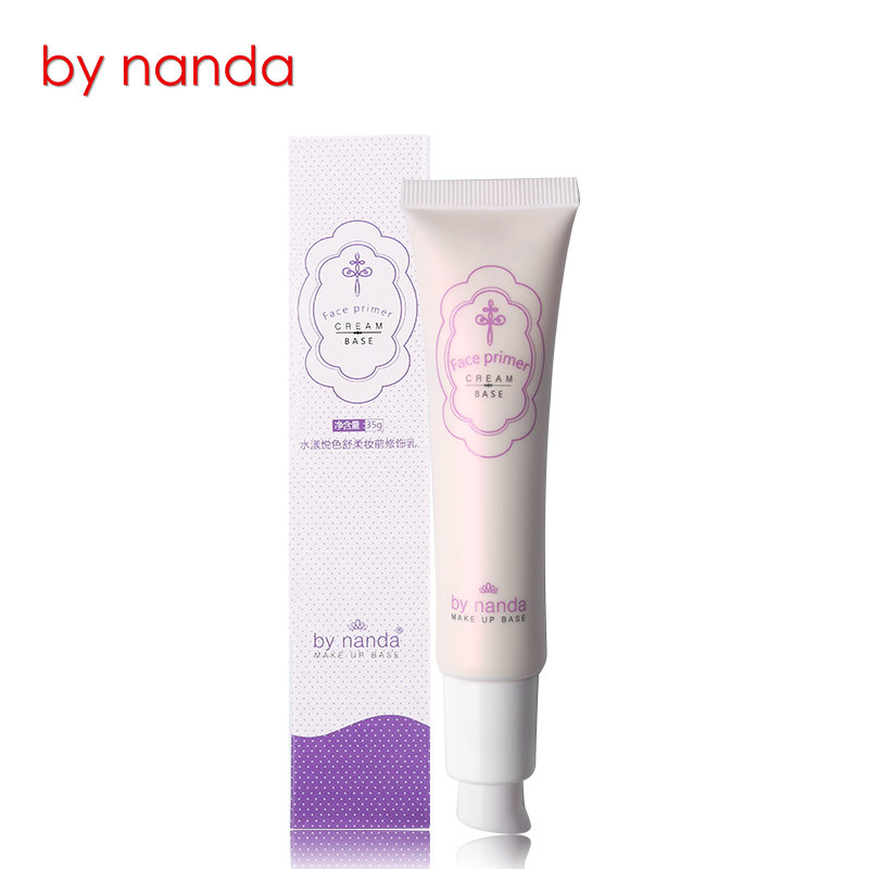 By Nanda Face Primer Soft Cream Make Up Cover Pores Freckles Brighten Dull Skin Color Whiten Cream Wrinkle Makeup Base Balm 35g