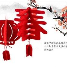 Праздничные фонарики для торжеств и вечерние праздничные и вечерние поставок китайский год украшения благословение трехмерные украшения