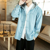 Chinese traditional clothing for men traditional chinese jacket chinese clothing store bruce lee jacket cheongsam top Q569