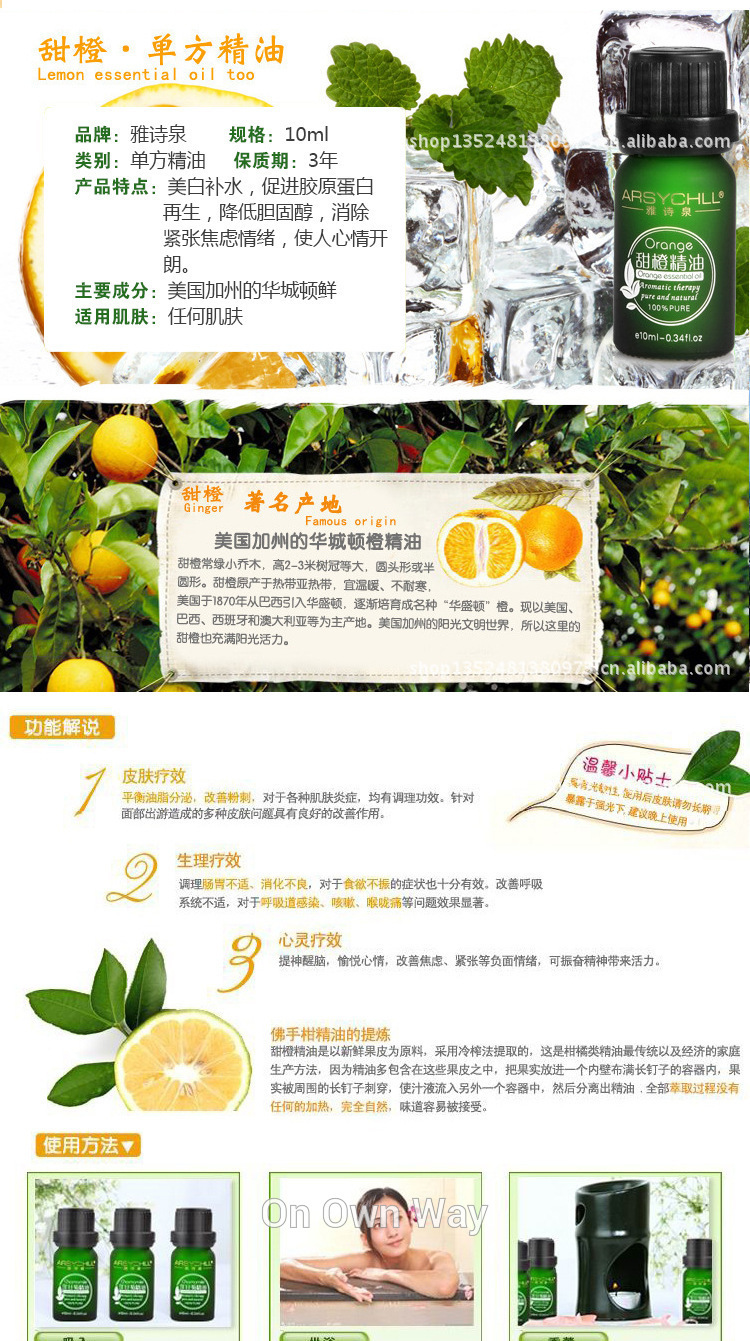 2pcs Skin Care Bergamot essential oil Improve acne Promote digest 100% pure Essential Oils Face Care 2