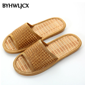 Bamboo Fur Slippers 1