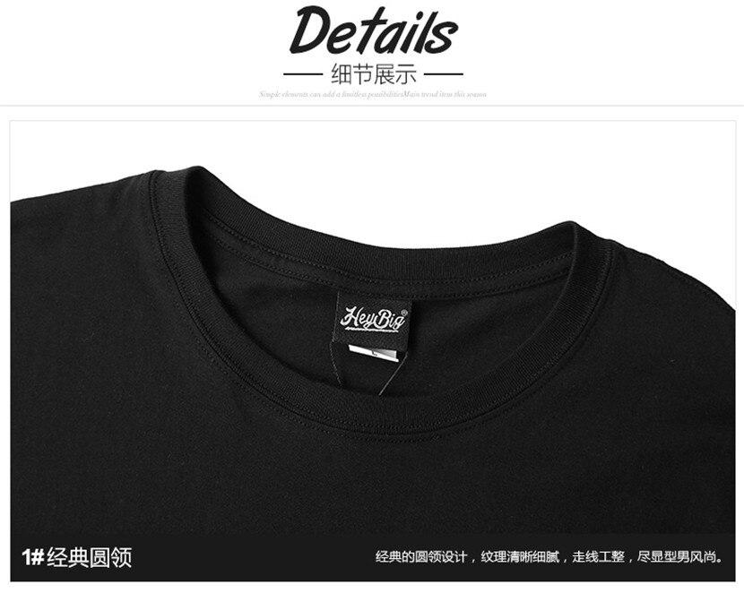 Hip pot T-shirts16-1 (14)